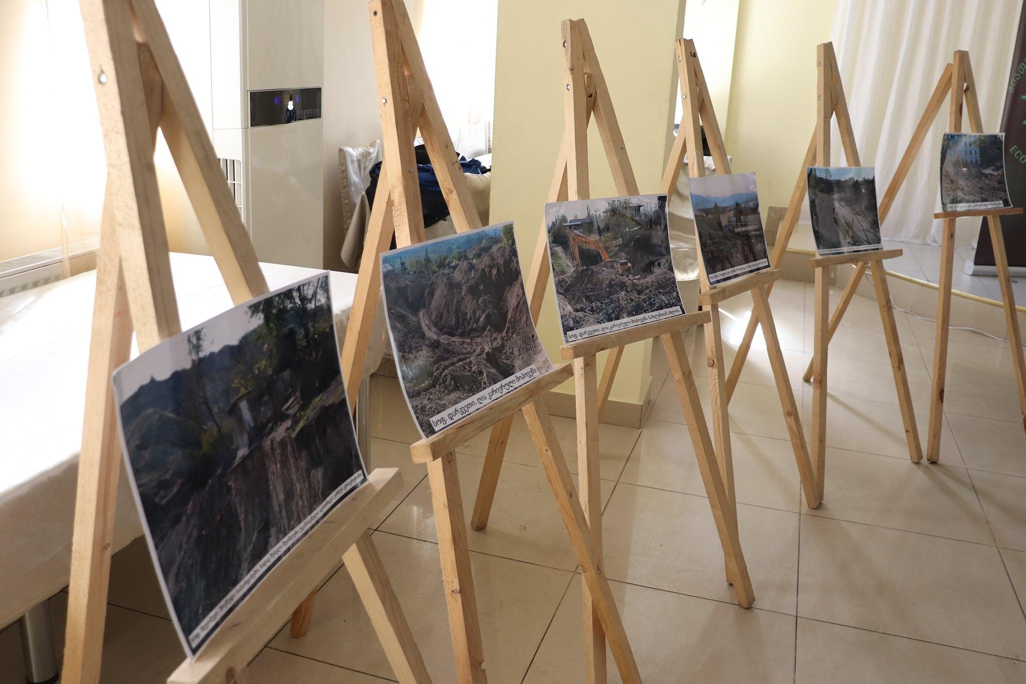 ჭიათურაში ახალი ეკოლოგიური პროექტის შესახებ დისკუსია გაიმართა (ფოტოები)